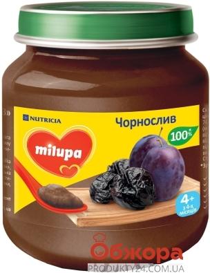 Пюре Milupa 125г чорнослив – ІМ «Обжора»