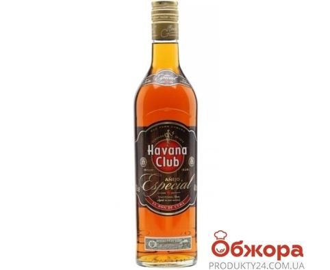 Ром Havana Club Anejo Especial 0,7л. 40% – ІМ «Обжора»