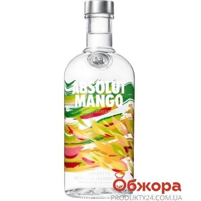 Горілка Абсолют 0,7л 40% манго – ІМ «Обжора»