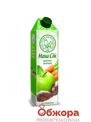 Сок Наш сок морковь-яблоко 0.95 л – ІМ «Обжора»
