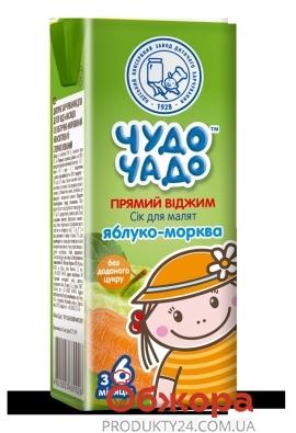 Сік Чудо-Чадо 200г яблуко-морква – ІМ «Обжора»