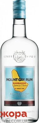 ZZZРом Mount Gay Silver 0,7 л – ІМ «Обжора»