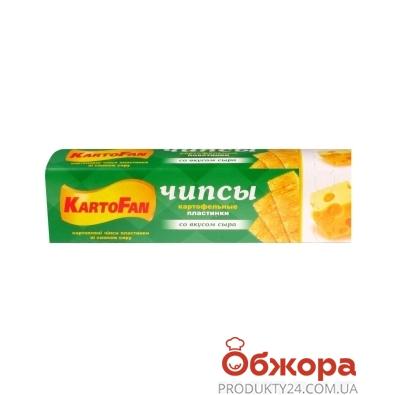 Чипсы Картофан 70 г сыр – ИМ «Обжора»
