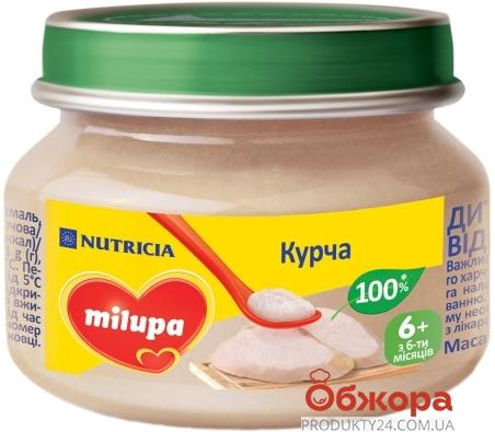 Пюре Milupa 80г курча з 6 міс – ІМ «Обжора»