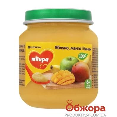 Пюре Milupa 125г яблуко манго банан з 6 міс – ІМ «Обжора»