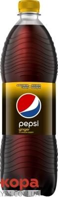 Pepsi 2,0 л Имбирь – ИМ «Обжора»