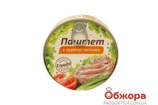Паштет из куриной печени L`APPETIT 240 г – ИМ «Обжора»