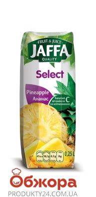 Нектар Джаффа 0,25л ананасовий – ІМ «Обжора»
