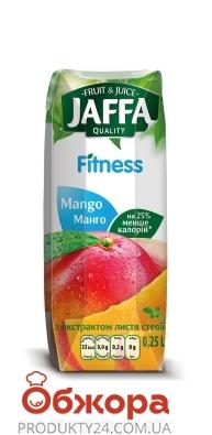 Нектар Джаффа 0,25л манго – ІМ «Обжора»