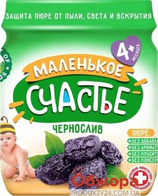 Пюре Маленьке щастя 90г чорнослив ск/б – ІМ «Обжора»