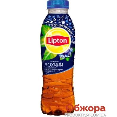 Чай холодный черный Липтон Голубика 1 л – ИМ «Обжора»