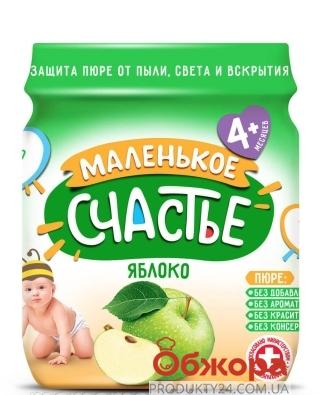 Пюре Маленьке щастя 90г яблуко ск/б – ІМ «Обжора»