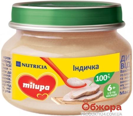 Пюре Milupa 80г індичка з 6 міс – ІМ «Обжора»
