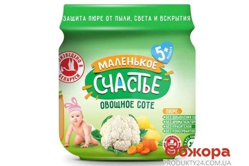 Пюре Маленьке щастя 80г овочеве соте ск/б – ІМ «Обжора»