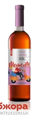 Вино Шабо YOUR WINE STORY MOMENTS  розовое полусладкое, 0,75 л – ИМ «Обжора»