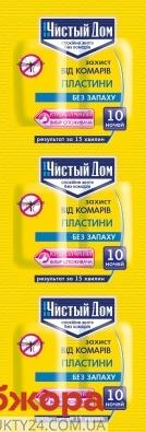 Пластины `Чистый дом` от комаров, длительного действия (без запаха) – ИМ «Обжора»