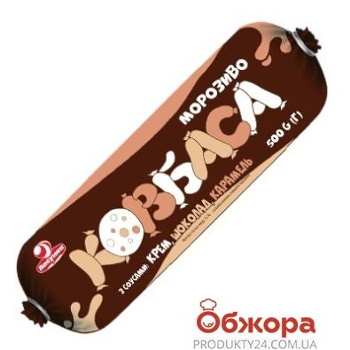 Мороженое Колбаса крем-шоколад-карамель Ласунка 500 г – ИМ «Обжора»