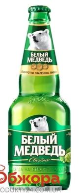Пиво Белый медведь 0.5л светлое – ИМ «Обжора»