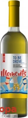 Вино белое полусладкое мускатное Шабо YOUR WINE STORY MOMENTS 0,75 л – ИМ «Обжора»