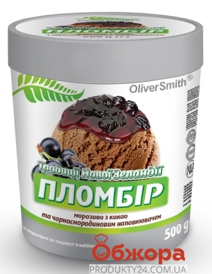 Пломбир-какао-черная смородина Ласка OliverSmith 0,5 кг Новая Зеландия – ИМ «Обжора»