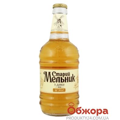 Пиво светлое Старий Мельник з діжки М`яке 0,45 л – ИМ «Обжора»