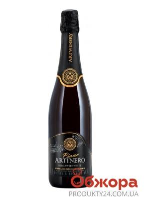 Вино ігристе АРТІНЕРО 0.75л біл. н/сол. – ІМ «Обжора»