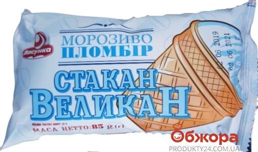 Мороз, Ласунка 85г Великан пломбір стакан – ІМ «Обжора»