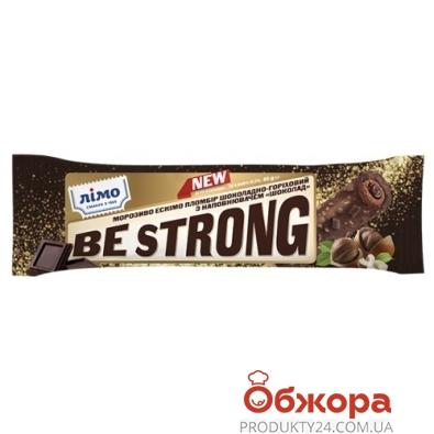 Шоколадное эскимо со вкусом лесного ореха, BE STRONG, Лимо 65 г – ИМ «Обжора»