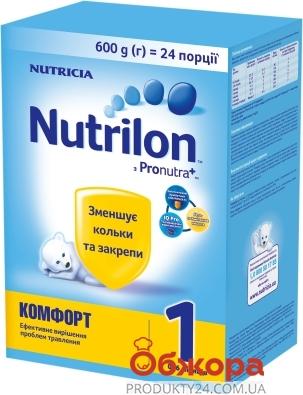 Молочна суміш Nutrilon-1 600г Комфорт – ІМ «Обжора»