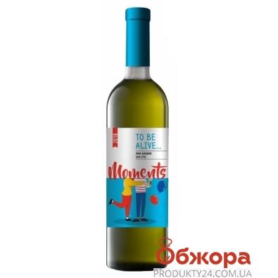 Вино Шабо YOUR WINE STORY MOMENTS Шардоне 0,75 л – ИМ «Обжора»