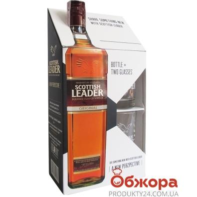 Набор из виски Scottish Leader 0,7 л + 2 стакана – ИМ «Обжора»