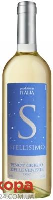 Вино белое сухое Stellisimo Pinot Grigio Delle Venezie DOC 0,75 л – ИМ «Обжора»
