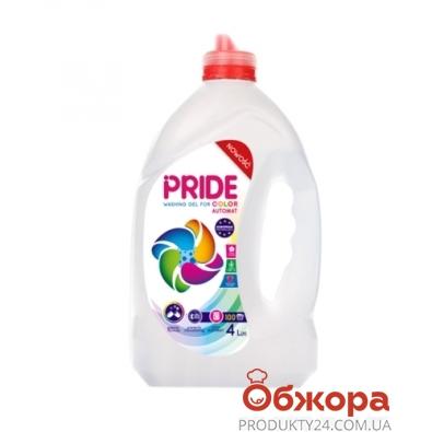 Гель Pride для стирки цветных вещей весенние цветы 4 л – ИМ «Обжора»