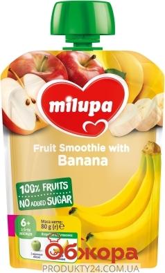 Пюре Milupa 80г яблуко банан пауч з 6 міс – ІМ «Обжора»