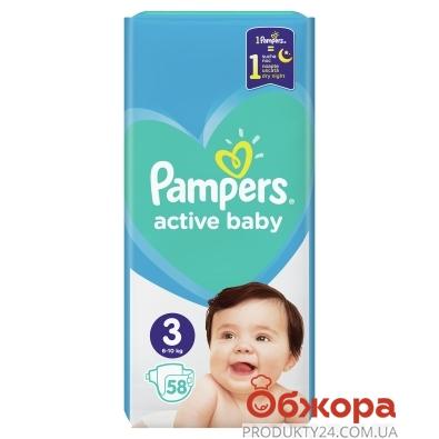 ZZZ Підгузки PG PAMPERS Active Baby-Dry Midi (4-9 кг) Економ 58шт. – ІМ «Обжора»