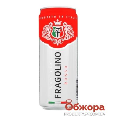 Напій сл/алк Фраголіно Letizia  0,33л ж/б н/сол. Rosso – ІМ «Обжора»