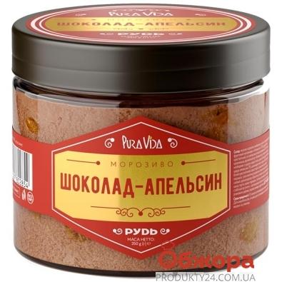 Мороженое Рудь-PuraVida Шоколад-апельсин 350 г – ИМ «Обжора»