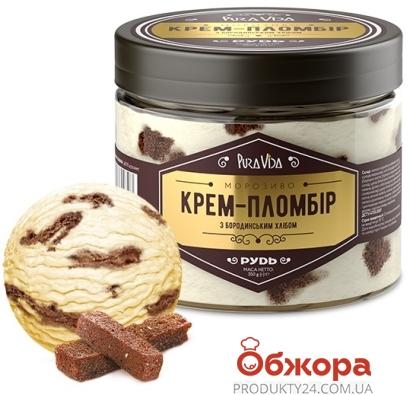 Мороженое Рудь-PuraVida Крем-пломбир с бородинским хлебом 350 г – ИМ «Обжора»
