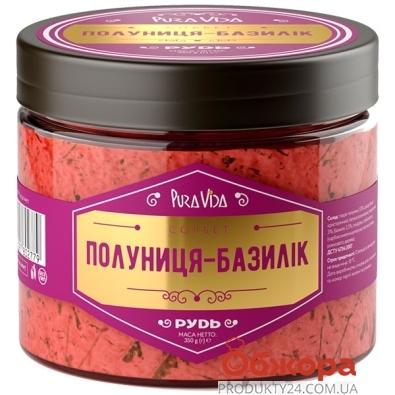 Мороженое Рудь-PuraVida Сорбет клубника-базилик 350 г – ИМ «Обжора»
