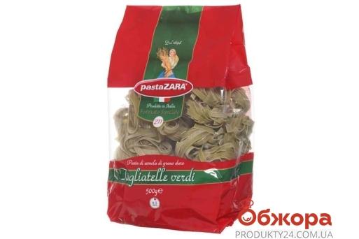 Гнезда со шпинатом Pasta Zara 500 г – ИМ «Обжора»