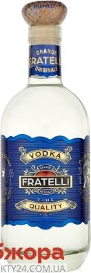 Водка Fratelli Grande 0,5 л – ІМ «Обжора»