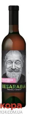Вино Besarabia Піно Нуар 0,75л рож. сухе – ІМ «Обжора»