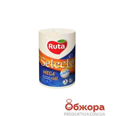 Полотенца бумажные `Ruta Selecta` Mega roll – ИМ «Обжора»