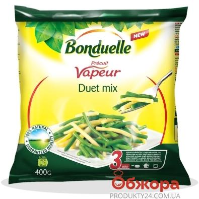 Зам, Овочі Бондюель 400г Дуэт зеленої та жовтої струч.квасолі – ІМ «Обжора»