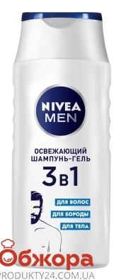 Шампунь NIVEA MEN Освіжаючий 3в1 250мл – ІМ «Обжора»