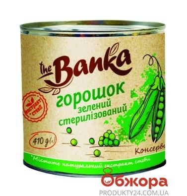 Горошек The Banka 410 г – ИМ «Обжора»