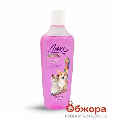 Шампунь Люкс для кошек и собак гигиенический репеллентного действия 240 мл – ИМ «Обжора»