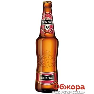 Пиво Балтика 0,5л N9 міцне – ІМ «Обжора»