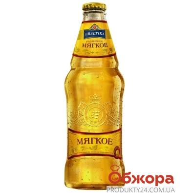 Пиво Балтика Разливное Мягкое 0,44 л – ИМ «Обжора»