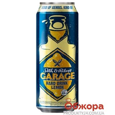 Напій сл/алк `Garage` 0,5л ж/б Лимон – ІМ «Обжора»